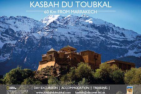 Kasbah du Toubkal
