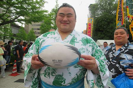 Japan Rugby Travel